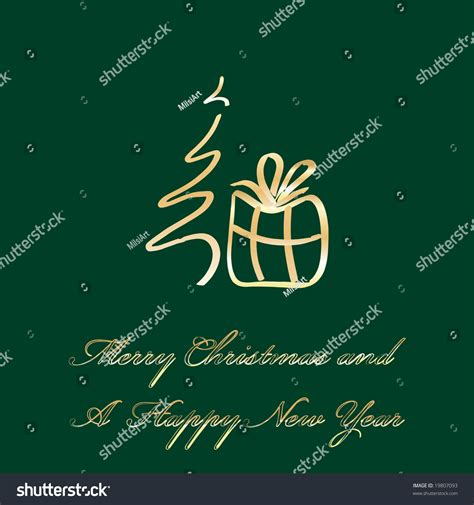new years card templates for photographers merry and a happy new year greeting card