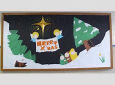 宗教小組 - 活動 - 2007-08年度 班際課室聖誕佈置比賽 得獎結果 2007 08