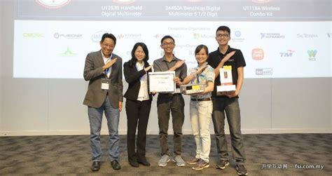 design competition malaysia 2017 curtin malaysia team chion of keysight track in