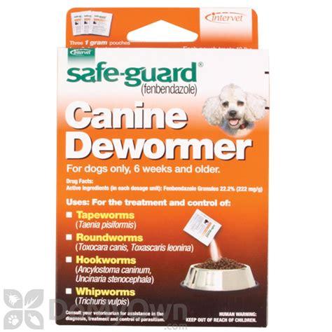 safeguard dewormer for dogs safe guard 1gm canine dewormer