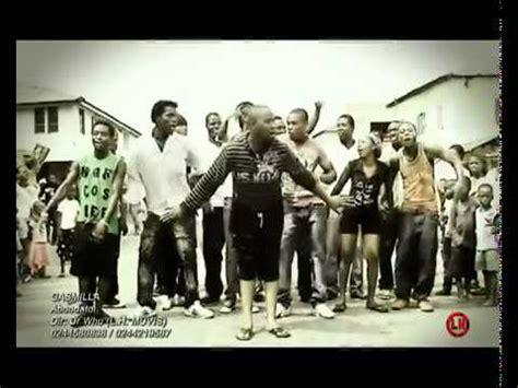 tutorial azonto dance gasmilla aboodatoi the azonto dance tutorial youtube
