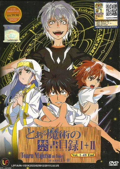 A Certain Magical Index Vol 1 Komik dvd anime toaru majutsu no index season 1 2 vol 1 48end a certain magical index dvd hd dvd
