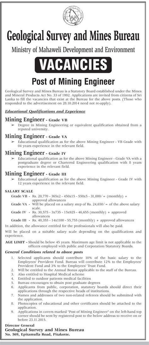 geological survey and mines bureau 187 mining engineer geological survey and mines bureau