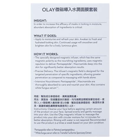 celebrity skin care kit chemist warehouse buy olay magnemasks infusion hydrating starter kit 50g