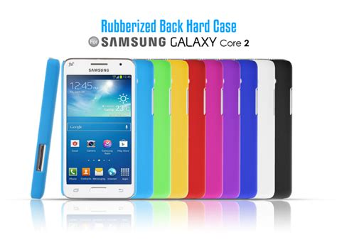 Hardcase Huanmin Samsung Core2 samsung galaxy 2 rubberized back