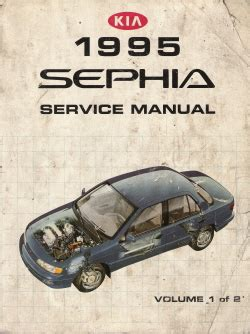 1995 kia sephia factory service manual vol 1