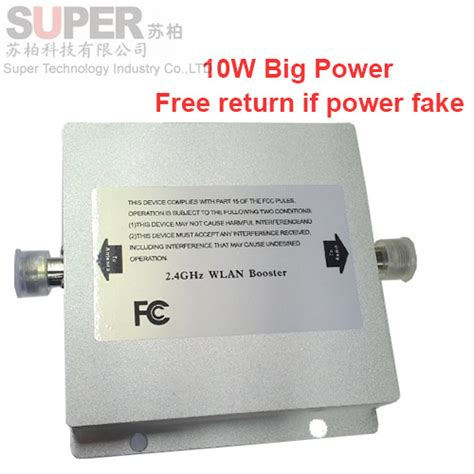 db real  projector special  wireless  router ap repeater ghz wifi signal booster