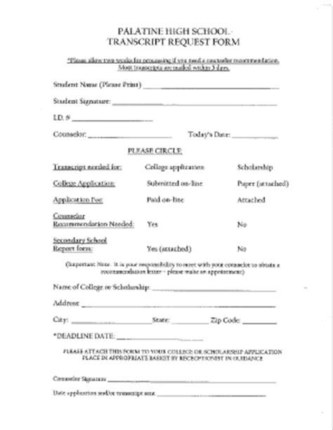 high school transcript request form template request for transcript high school fill