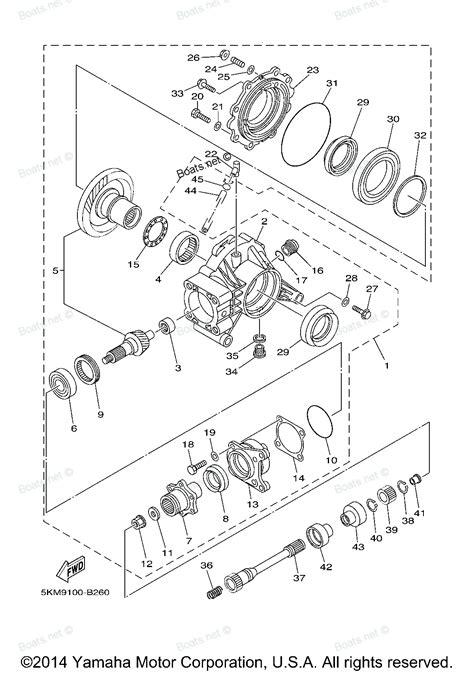 drive shaft diagram 2003 grizzly 660 yfm660fr yamaha atv drive shaft diagram