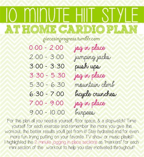 10 minute hit style at home workout exercise fitnes