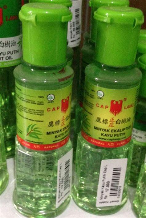 Minyak Kayu Putih Cap Lang Ukuran 60ml jual minyak kayu putih cap lang 60ml minyak telon kayu