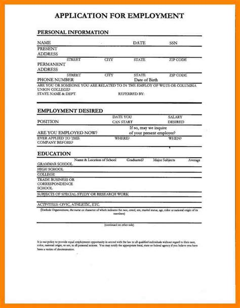 7 how to fill out resume addressing letter