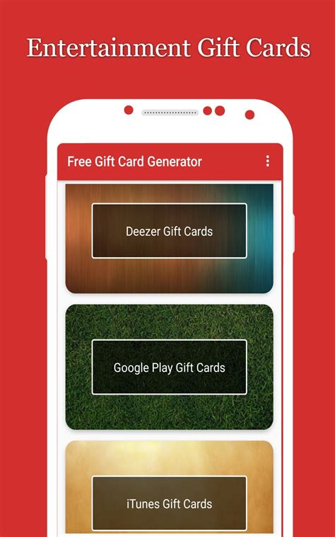 gift card generator