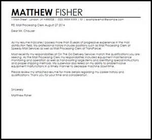 Mail Processing Clerk Cover Letter Sample   LiveCareer