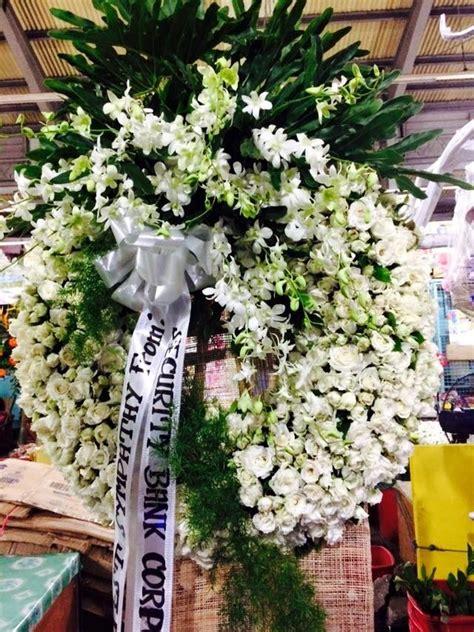 Bridal Bouquet Quezon City by Sympathy Funeral Flowers Manila Philippines
