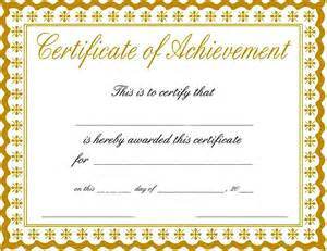 free achievement certificate templates printable certificate of achievement certificate234