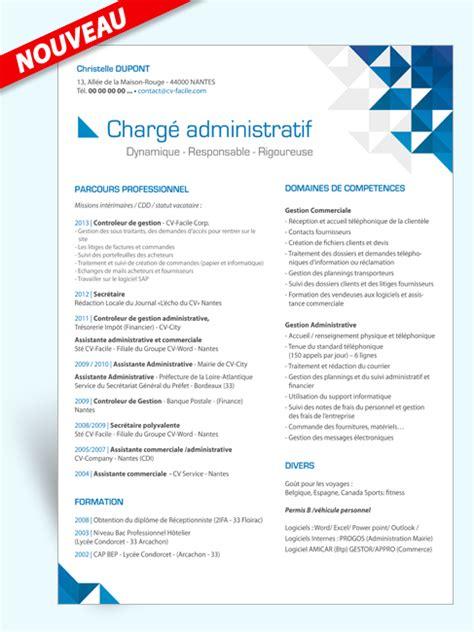 Modele De Lettre Administrative Et Commerciale Exemple Mod 232 Le Cv Charg 233 Administratif Emploi Comp 233 Tences Domaine De Et Mod 232 Le Cv