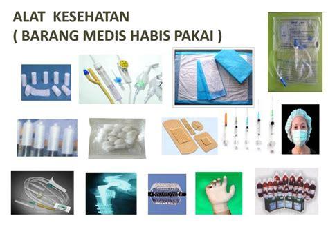 Alat Kesehatan Dasar ppt pengendalian alat kesehatan powerpoint presentation