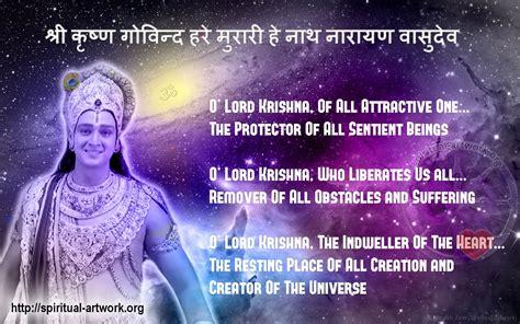 quotes film mahabharata mahabharata krishna quotes quotesgram