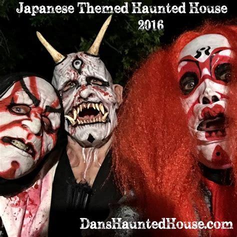 haunted house denton tx haunted house photos dan s haunted house
