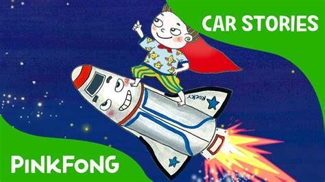 Stories From Space by Rocky S Space Adventure Car Stories Pinkfong Story