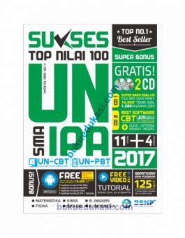 X Press Un Smp Ipa 2017 sukses top nilai 100 un sma ipa 2017 buku edukasi