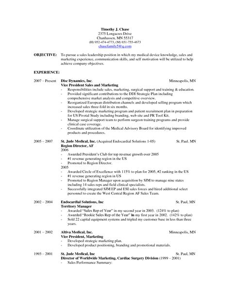 objective to a resume sales resume objective statement exles exles of