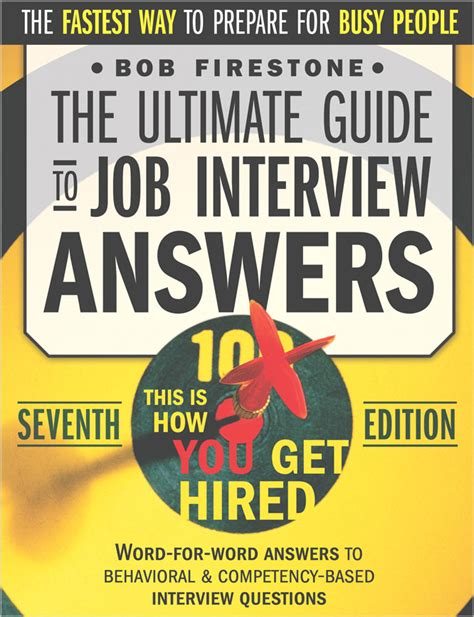 question the professionals guide to interviews books 25 questions for managers supervisors