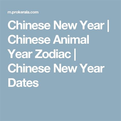 new year dates for the next zodiac cycle 25 best ideas about new year calendar on