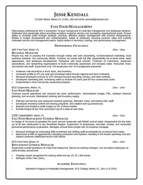 fast food restaurant resume exle fast food manager resume