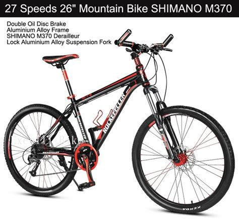 Tas 636 Limited 1 aliexpress buy 27 speeds 26 quot suspension fork