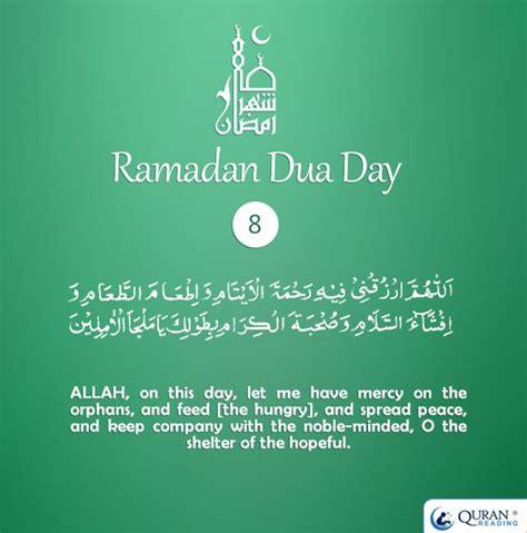 day of ramadan ramadan dua for day 8 ramadan duas for 30 days