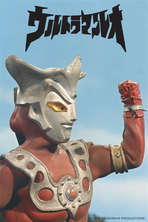 film ultraman leo crunchyroll quot ultraman leo quot begins streaming on crunchyroll