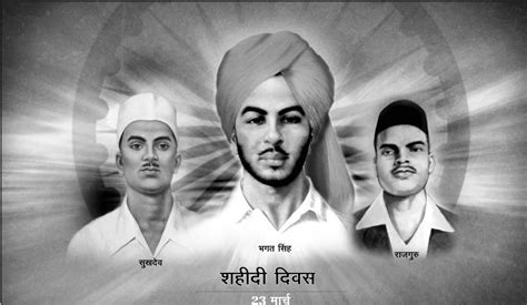 rajguru biography in hindi facts about bhagat singh 10 interesting things about