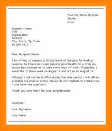 8  explanation letter for leave   target cashier