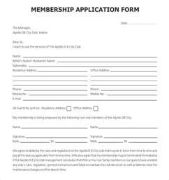 membership templates 15 club application templates free sle exle