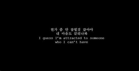 my lyrics hangul playback playback quote lyrics korean