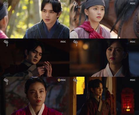 Phim Mat Na Quan Chu Tap 1 Banhtv by Rating Thứ 5 Ng 224 Y 25 5 Tập 11 12 Mặt Nạ Qu 226 N Chủ ổn