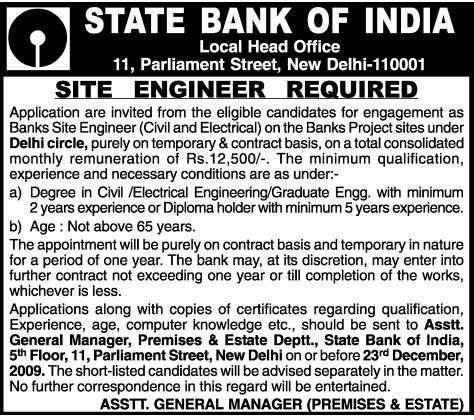 website state bank of india vacancy for site engineer in state bank of india the