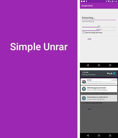 unrar for android android apps 4 2 1 free programs for android 4 2 1 page 2