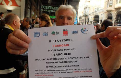 sciopero delle banche foto sciopero dei bancari proteste e preoccupazione 1 di