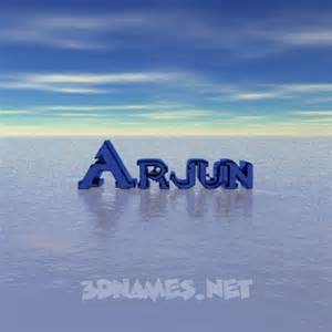 Light Purple Background 23 3d Name Wallpaper Images For The Name Of Arjun