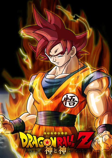 imagenes goku dios goku ssj dios vs superman one million quien gana de estos