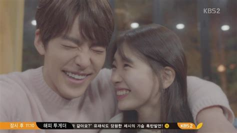 funcurve review quot oh my ghostess quot hancinema the hancinema s drama review quot uncontrollably fond quot episode