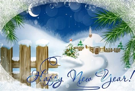happy  year wishes card