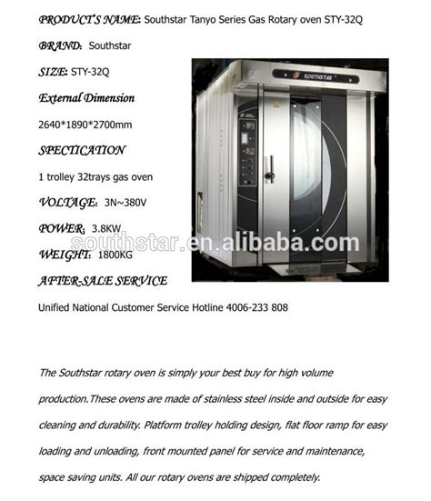 southstar gas rotary oven definition for bakery buy gas