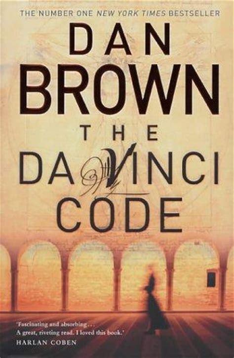 the da vinci code series 2 the da vinci code robert langdon book 2 by dan brown