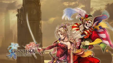 theme psp dissidia final fantasy dissidia wallpaper