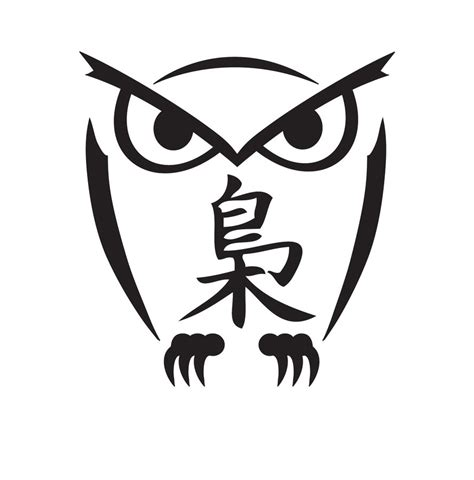 owl with kanji by hdowl on deviantart