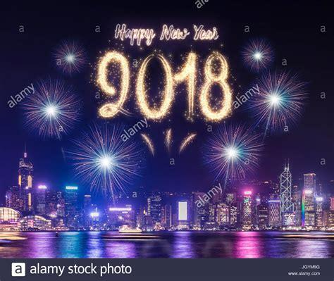 new year 2018 hk happy new year 2018 firework cityscape building near